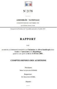 commission_d_enquetes_inclusion_eleves_handicapés-RFPPH